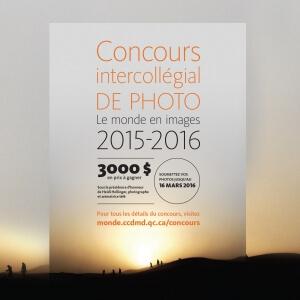 Concours intercollégial de photo 2015-2016 <br />Crédit Photo: Le Centre collégial de développement de matériel didactique (CCDMD)